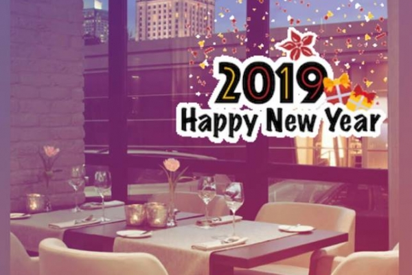 Dziękujemy za wspólny 2018rok!